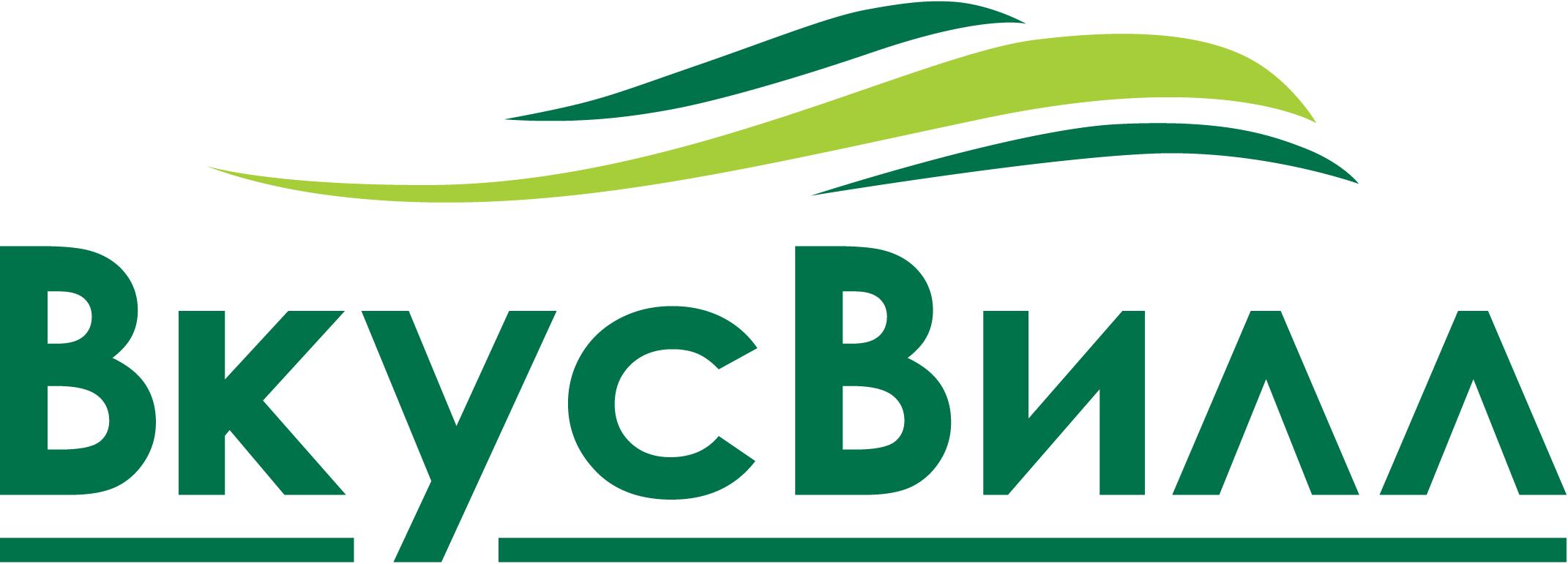 Логотип «ВкусВилла»