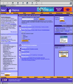 Создание веб сайтов narod сервис пк осуществляет создание сайтов мы профессионалы