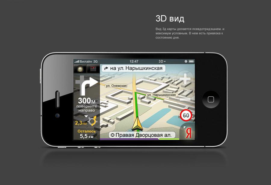 Приложения на айфон создание видео