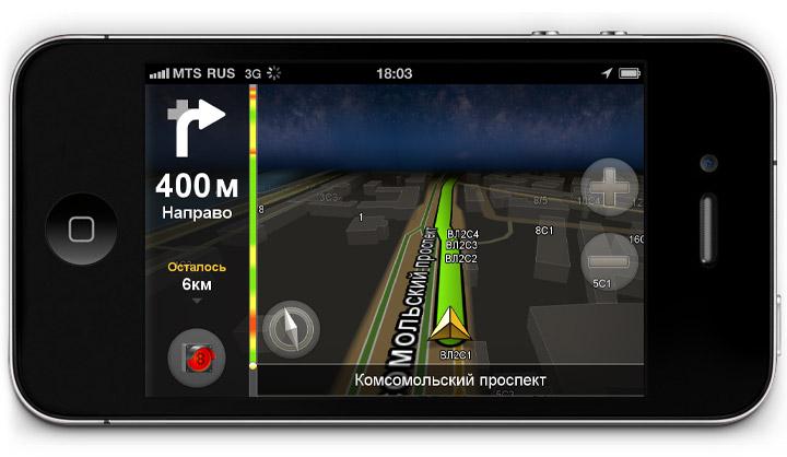 Yandex карты с навигатором