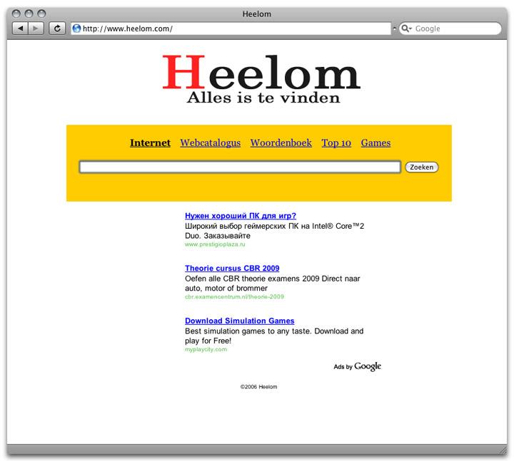 Free Web Proxy List