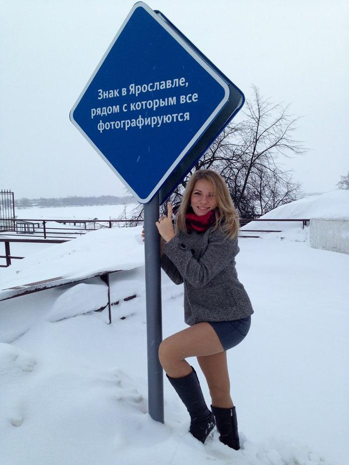 Картинки, смешные картинки про ярославль