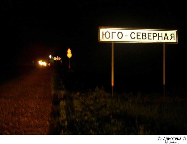 http://www.artlebedev.ru/kovodstvo/idioteka/i/4a090a8e06336880.jpg