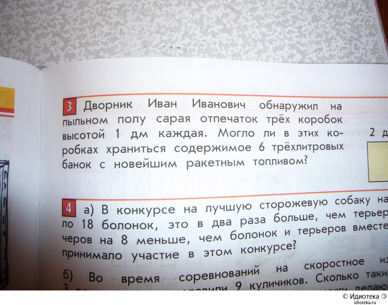 http://img.artlebedev.ru/kovodstvo/idioteka/i/D5310030-32D0-42B4-9EB6-C3A0A7C8DF79.jpg
