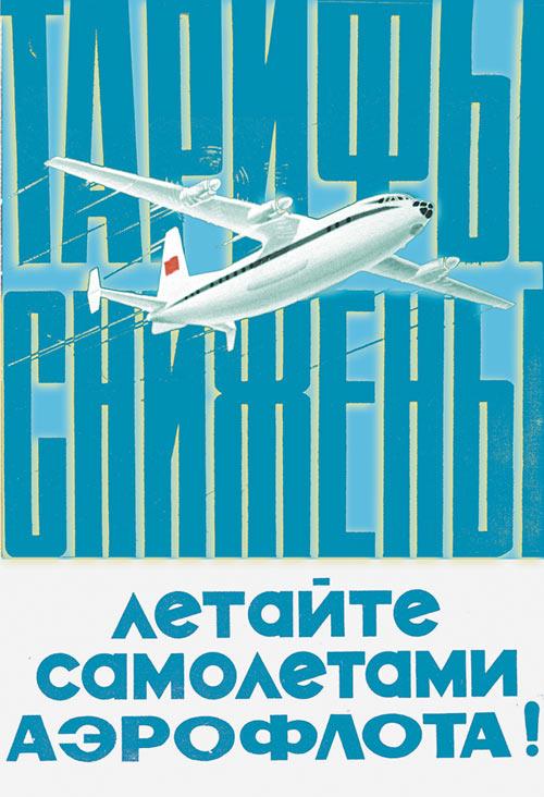 """В """"Когалымавиа"""" считают причиной крушения российского лайнера А321 внешнее воздействие - Цензор.НЕТ 3900"""