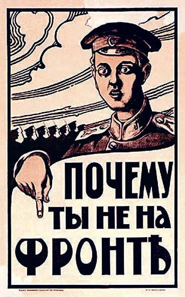 1920-why.jpg