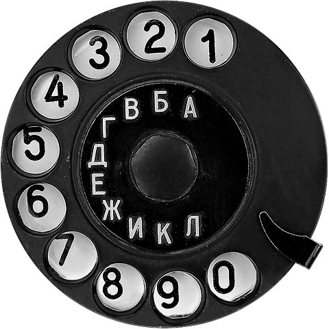 диск телефона - фото 4