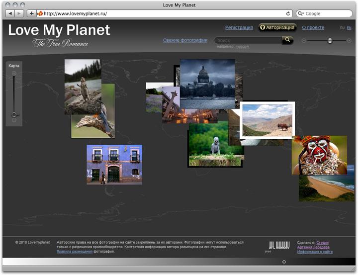сайт для фотографий