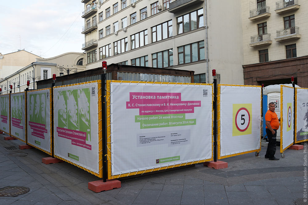 Фото информационный стенд на строительную площадку