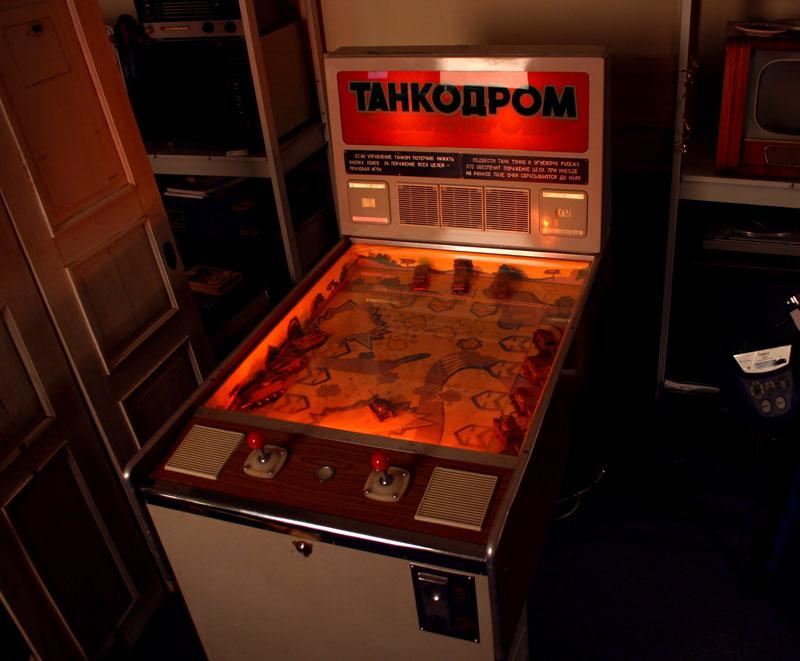 Установка На Сайт Игровые Автоматы