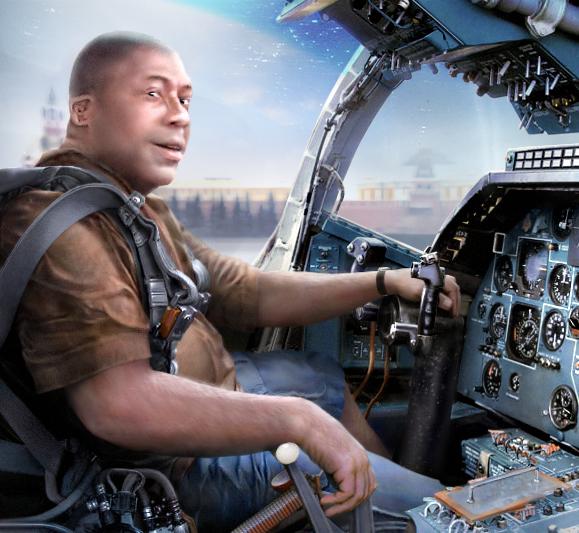Негры пилот